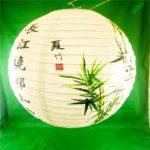 2 x 35,56 cm con tapa tradicional chino para empapelar lámparas – Pantalla para Lámpara de bambú