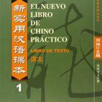 El nuevo libro de chino practico vol.1 – Libro de texto (Spanish Language)
